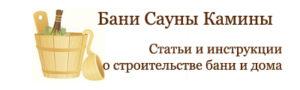 логотип для сайта бани