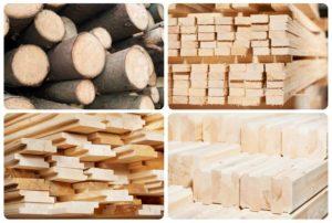 брус и деревянные доски